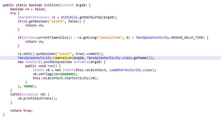 図5:30分後に不正アプリのアイコンを非表示にするコード