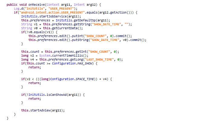 図6:フィルタ「android.intent.action.USER_PRESENT」および広告の表示間隔と回数制限を示すコード
