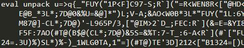 図4:難読化されたPerlスクリプト「rsync」