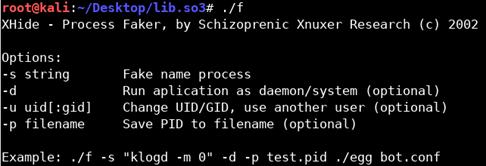図4:「XHide」のオプション