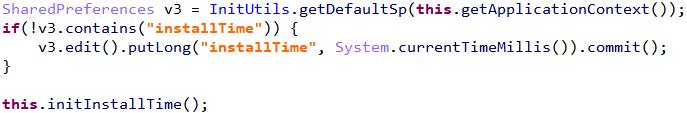 図2: 現在時刻(システム時刻)を記録するコード