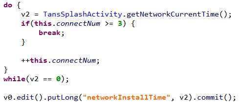 図3:「RESTful API」を介してネットワーク時刻を取得するコード