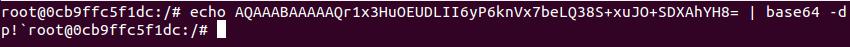 図5:base64方式でエンコードされた非表示文字