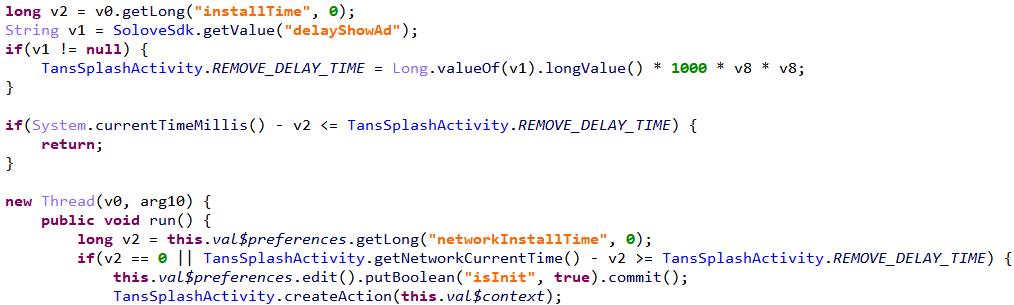 図5: 「installTime」および「networkInstallTime」を介して時間を確認するコード