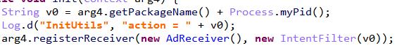 図8:広告を表示するための ブロードキャストレシーバーを登録するコード