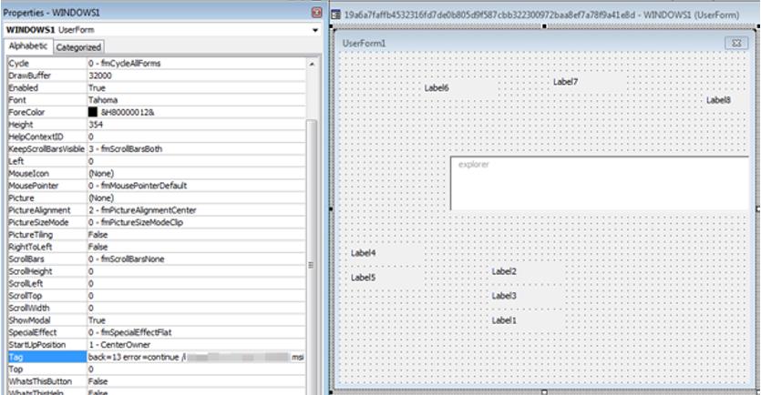図25:インストールされたMSIファイル
