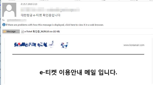 図9:航空会社からのEメールを偽装し、不正なISOイメージファイルをEチケットとして添付している