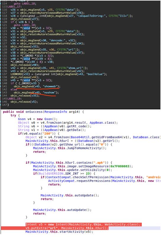 図11:iOS(上)およびAndroid(下)に読み込まれたWebView