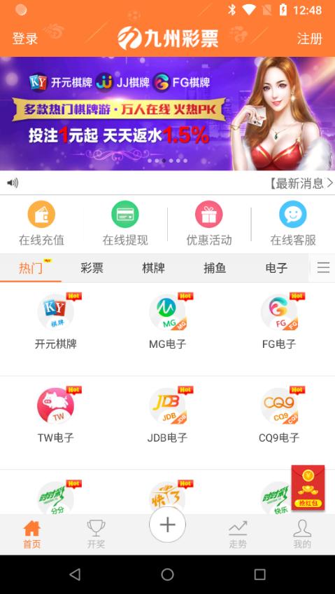 図4:APKファイル「com.bxvip.app.jiuzhouzy」に含まれるUI