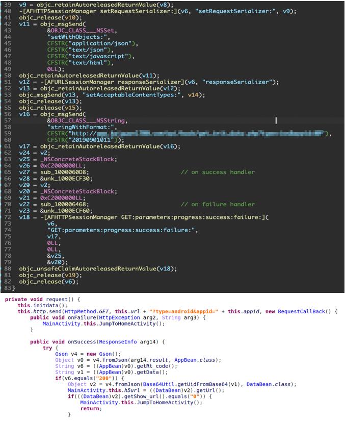 図8:iOS(上)およびAndroid(下)に読み込まれたURL