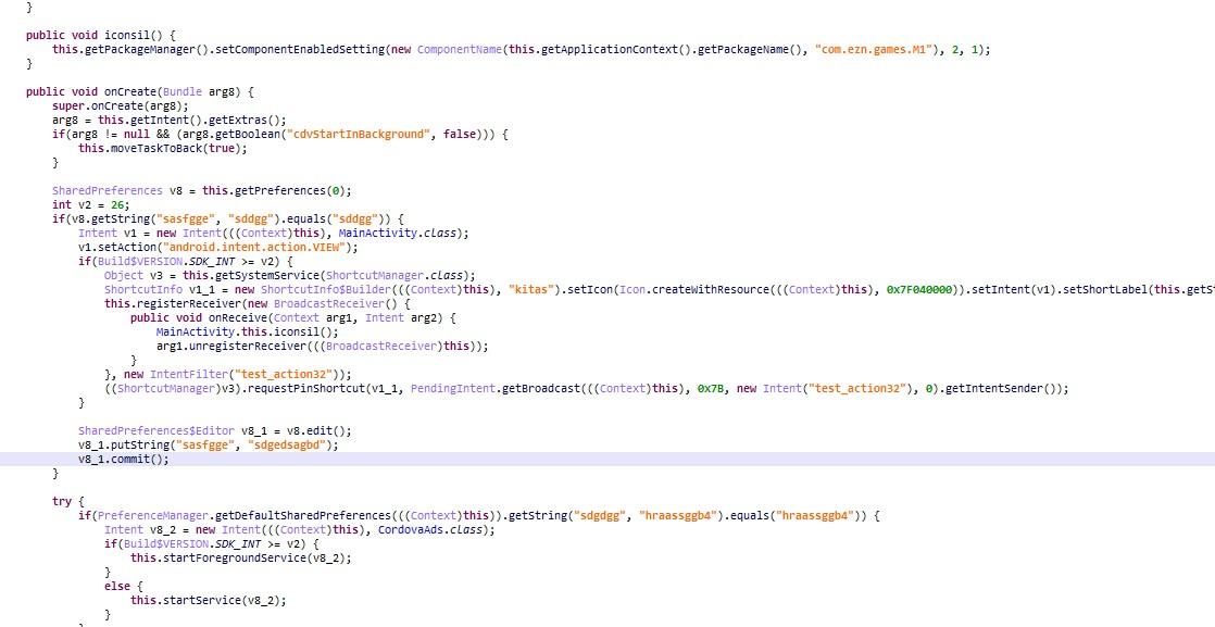 図10:Android-OSのバージョンによって異なる活動をするコード