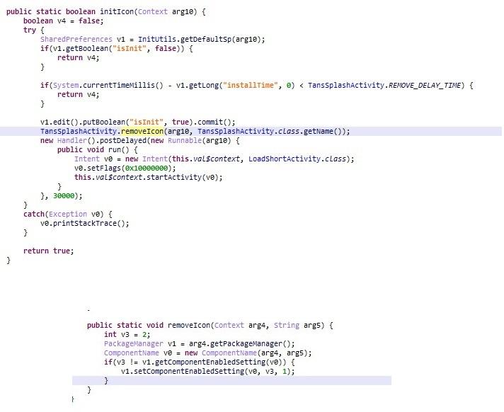 図2:不正なアドウェアアプリのアイコンがどのように非表示に、または削除されるかを示すコード