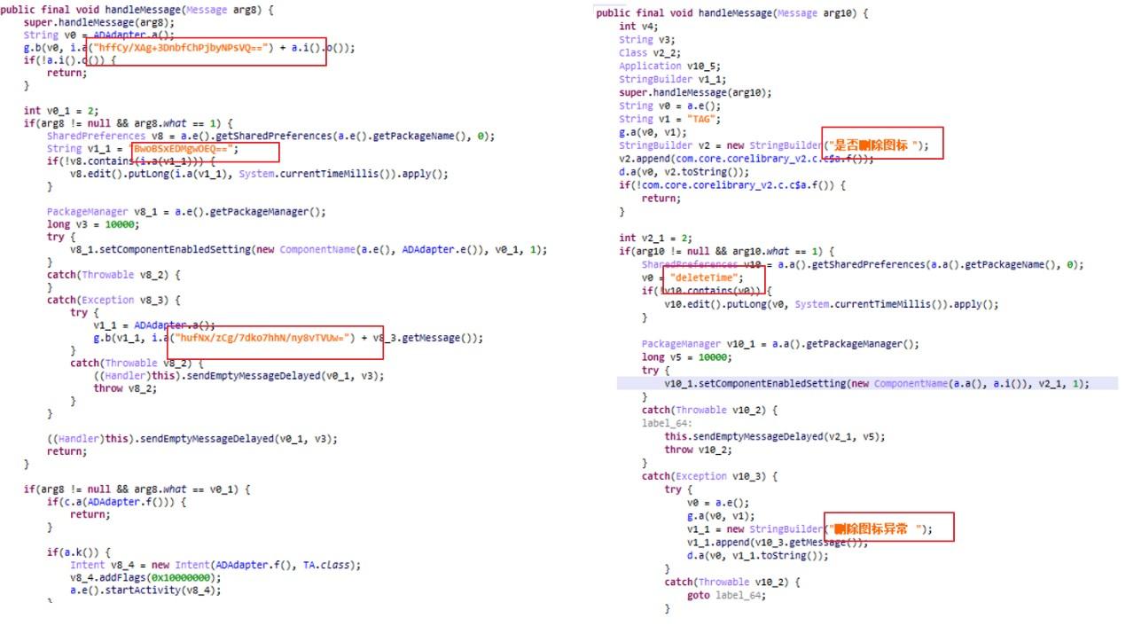 図5:パッケージ名をキーとしたカスタムアルゴリズムによる暗号化を示すコード(左)と以前のバージョンでは暗号化がされていないことを示すコード(右)