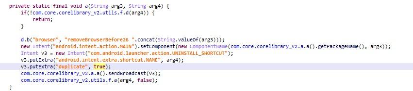 図7:ショートカットの複製を作成可能であることを示すコード
