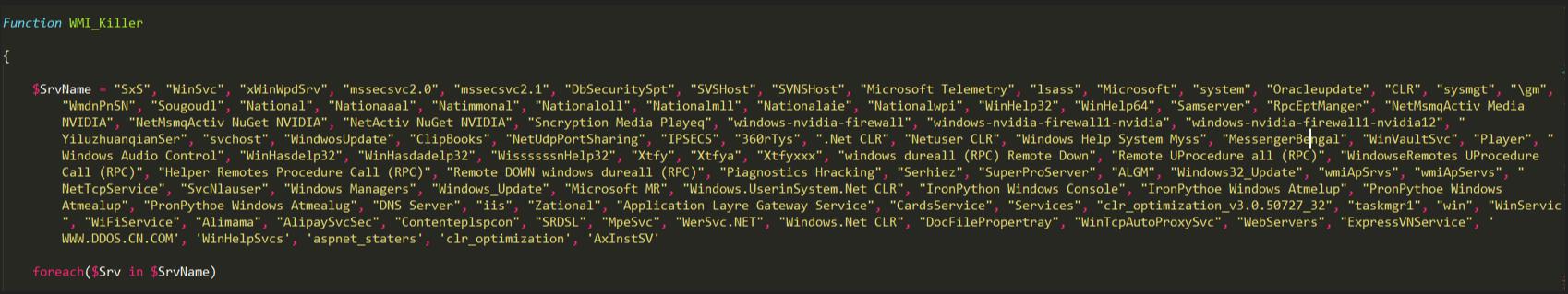 図1:WMI_Killerが終了および削除するサービス名の一覧