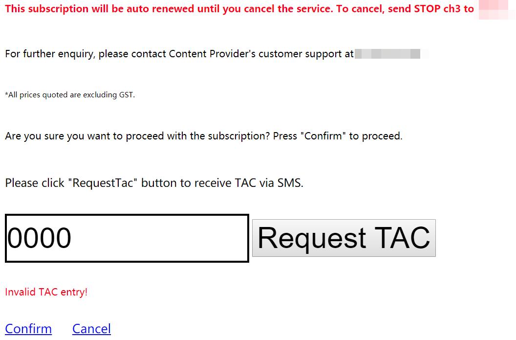 図5:TACがリクエストされ、サブスクリプションが認証されたWAP決済サイト