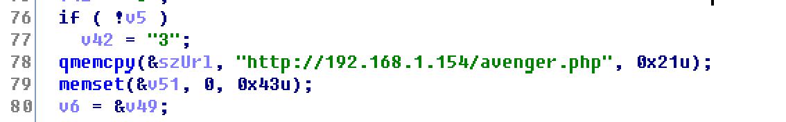 図13:内部URLが含まれているAvenger2