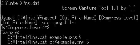 図16:スクリーンキャプチャツール