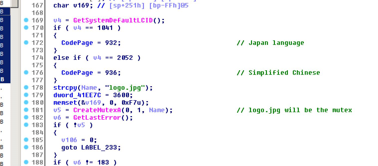 図3:言語のコードページ