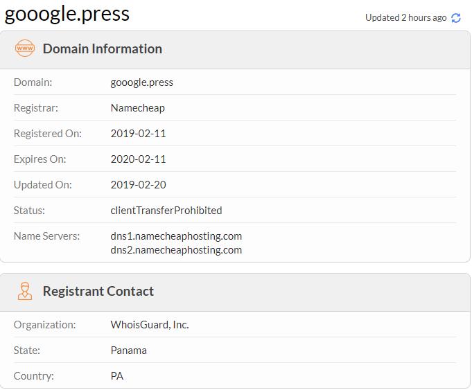 図7:フィッシングサイトの登録情報