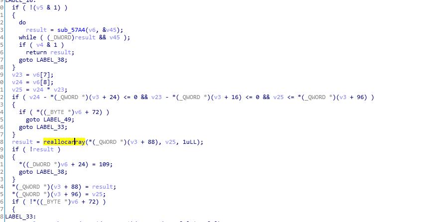 図3:フレーム取得中のメモリ割り当てのソースコード