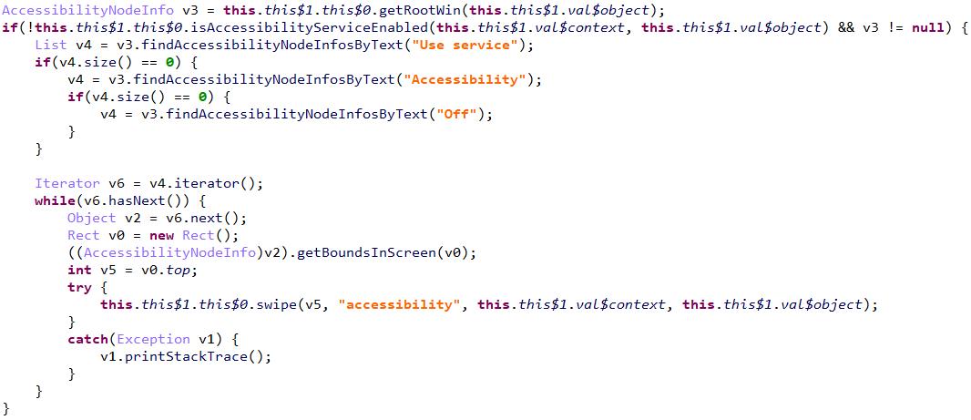図13:新たにインストールされたアプリのアクセシビリティ許可を有効化するコード