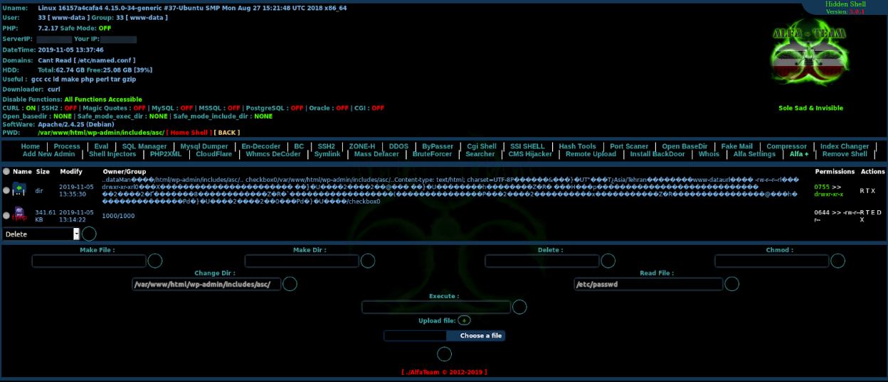 図6:攻撃手法「Alfa-Shell」の入手サイト