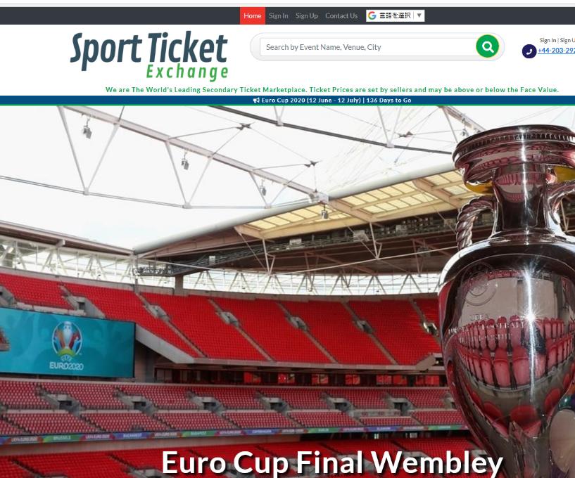 図8:オリンピックチケット販売の偽サイトと同一の連絡先となっているチケット販売サイトの例