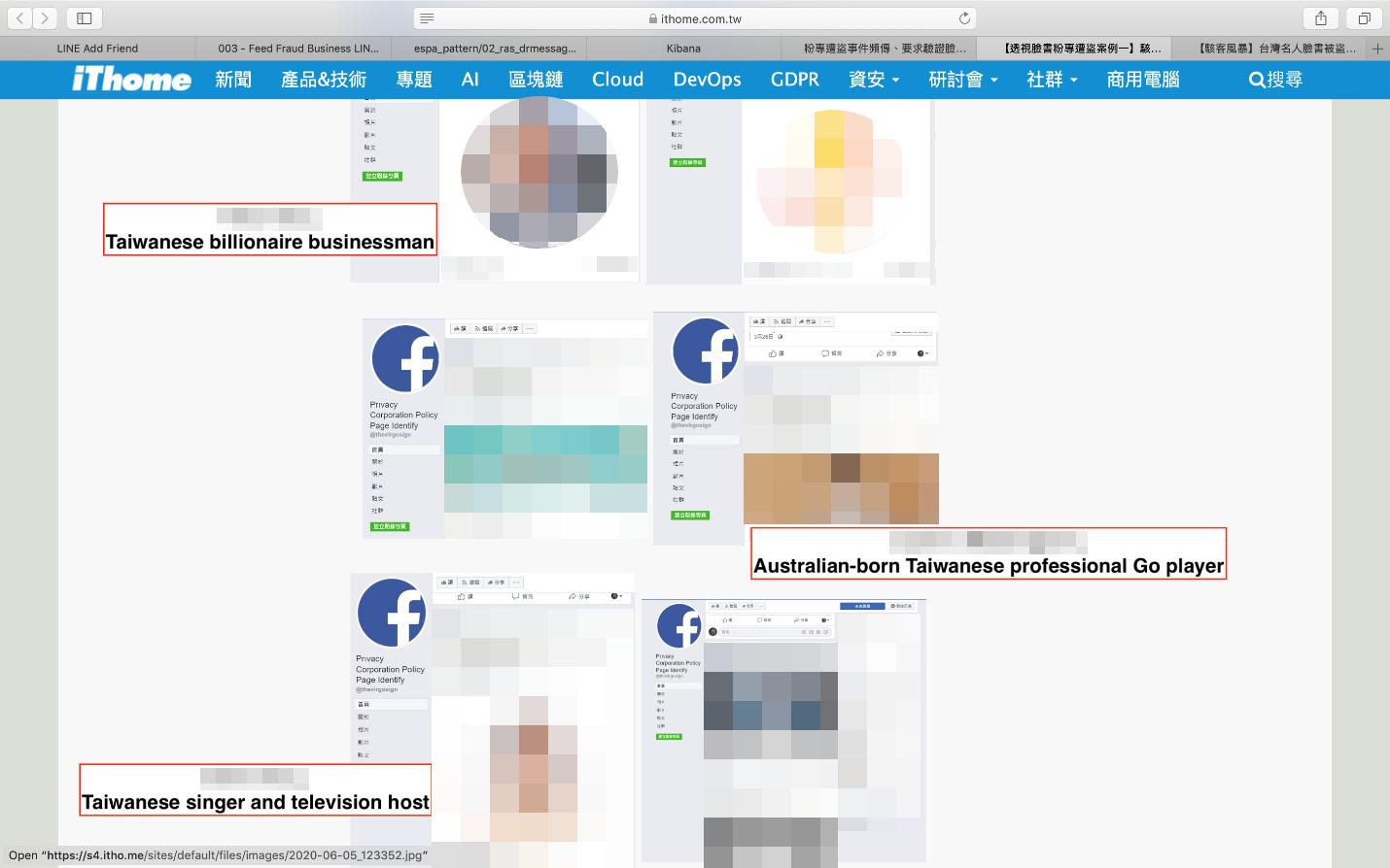 図7:Facebookページが狙われた著名人について記すiThomeニュースのスクリーンショット