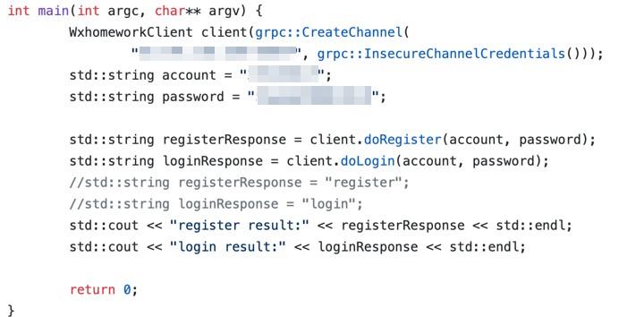 図6:GitHub上で確認されたgRPCサービス認証情報の一例
