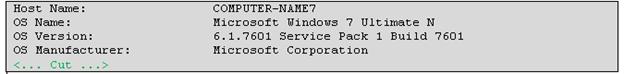 図27:コマンド「systeminfo」の出力メッセージ