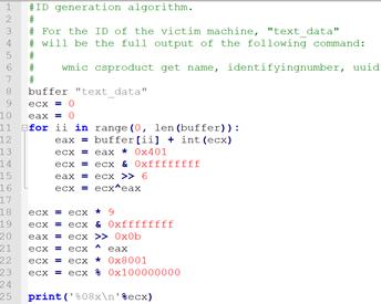 図4:カスタムされた4バイトのハッシュを計算するためのアルゴリズム