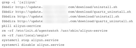 図4:サービスがインストールされているかどうかを確認せずにサービスをアンインストールするコマンド