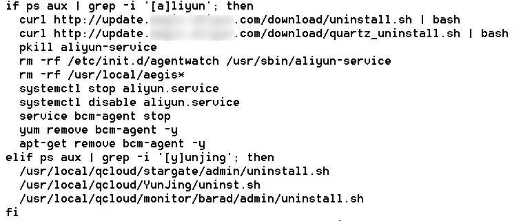 図5:実行中のサービスを確認し、対象のサービスをアンインストールするコマンド