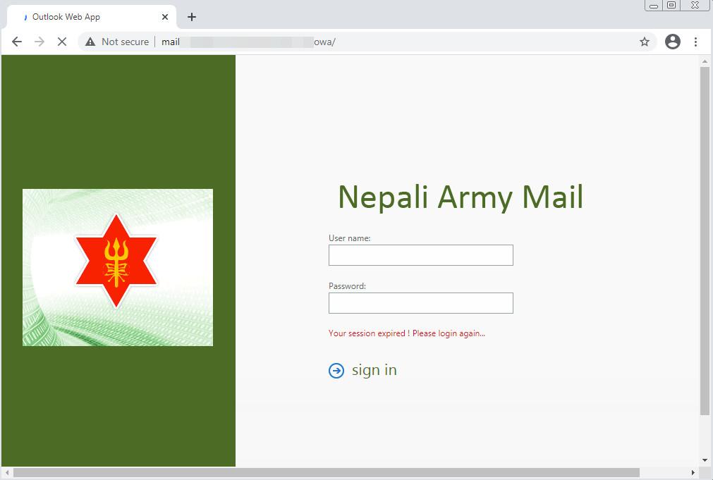 図8:ネパール陸軍のOWA(Outlook Web Access)ページを偽装したSideWinderのフィッシングページ