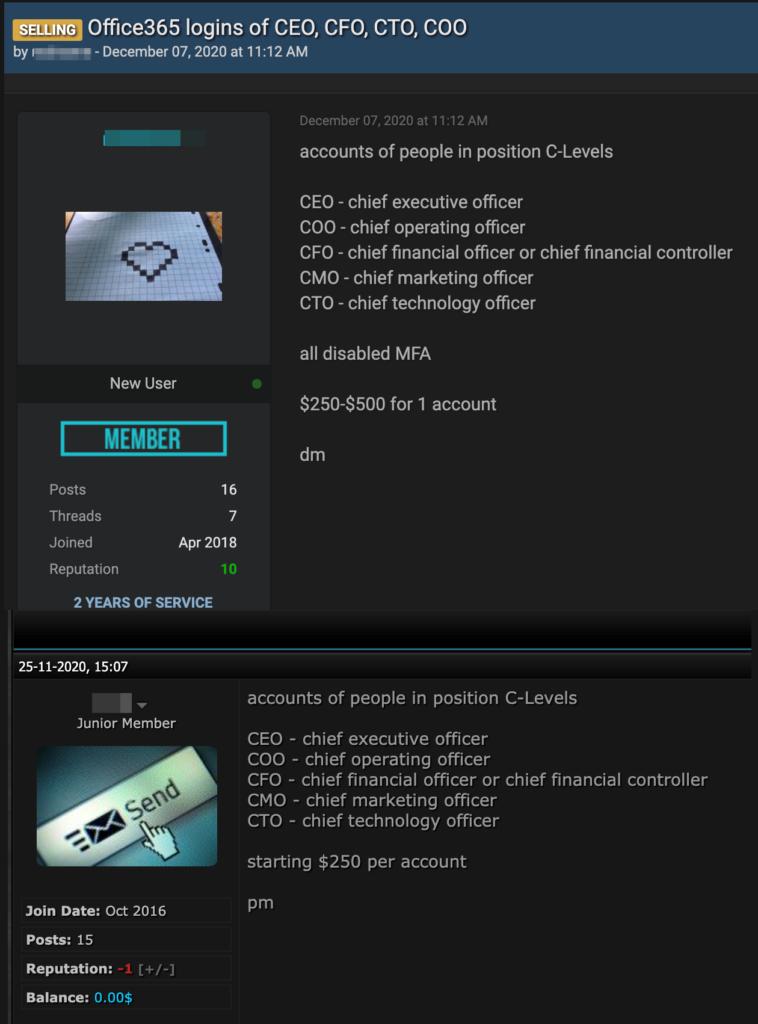 図16:アンダーグラウンドフォーラム内で侵害された経営幹部の認証情報を販売するフォーラム利用者