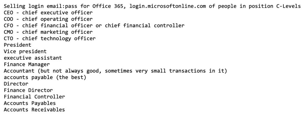図2:侵害されたアカウントの認証情報を提供するアンダーグラウンドフォーラムのメッセージの例