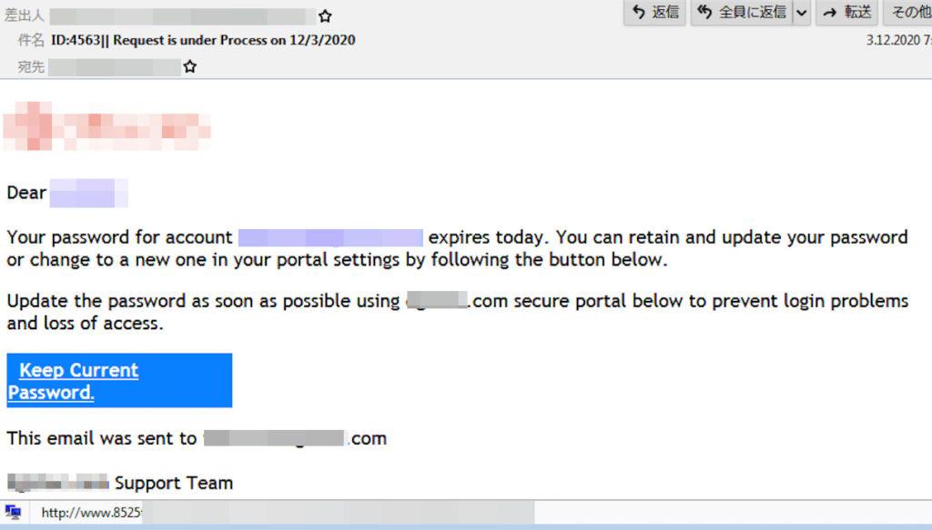 図9:全バージョンに共通する誘導手口:埋め込まれたリンク上をクリックして現在のパスワードを維持するようメール受信者に促すメッセージ