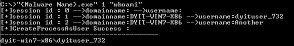 図3:セッション-ID-を介してセッション上で実行される任意のコマンドの例
