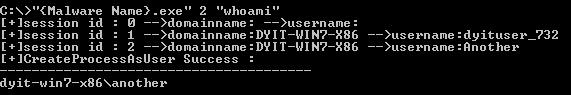 図3:セッション-ID-を介してセッション上で実行される任意のコマンドの例_2