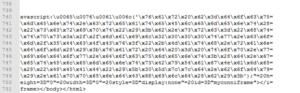 図5:攻撃対象の電子メール署名に追加された不正なスクリプト